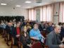 14.02.2019 - Заседание правления Союза