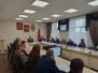 16.10.2019 - Выездное заседание правления Союза в г. Лесосибирске