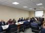 24.01.2019   Заседание правления Союза