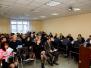 Расширенное заседание правления Союза 01.11.2018